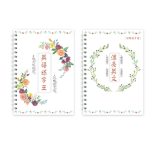 2pcs Round font English Writing English Calligraphy Copybook For Adult Children Exercise Groove Handwriting Practice Book