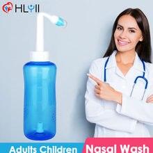 300/500ML Adults Children Nasal Wash Cleaner Household Nose Protector Cleans Moistens Prevent Allergic Rhinitis Neti Pot