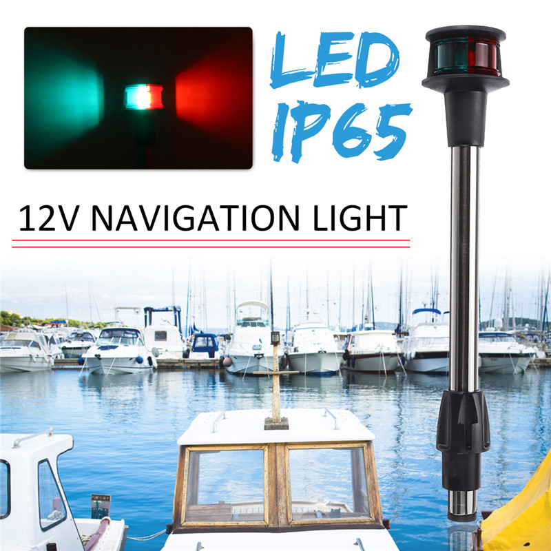 12V LED Navigation Light For Yacht Boat Stern Anchor Light Pactrade Marine Boat Sailing Signal Light
