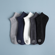 Bamboo Cotton Simple Men Socks Solid Breathable High Quality Business Male Ankle