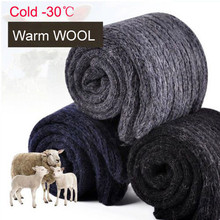 1 Pair Mens Comfortable Super Warm Heavy Thermal Merino Wool Winter Breathable Socks L0912