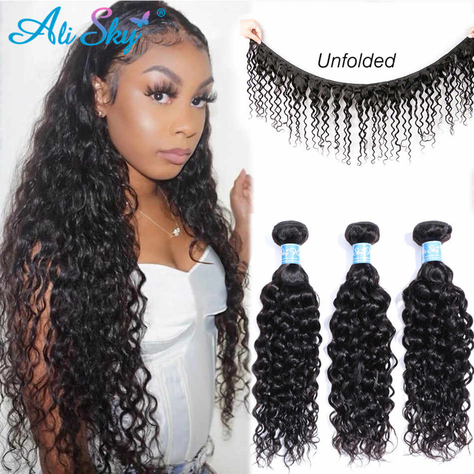 Alisky Hair Water Wave Bundles Brazilian Hair Natural Weave Remy Hair Extensions Human Hair Bundles For Black Women 1/3/4 PC