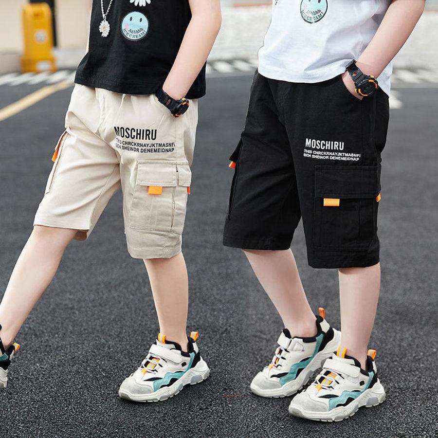 Shorts Boy Kids Summer Short Pant Casual