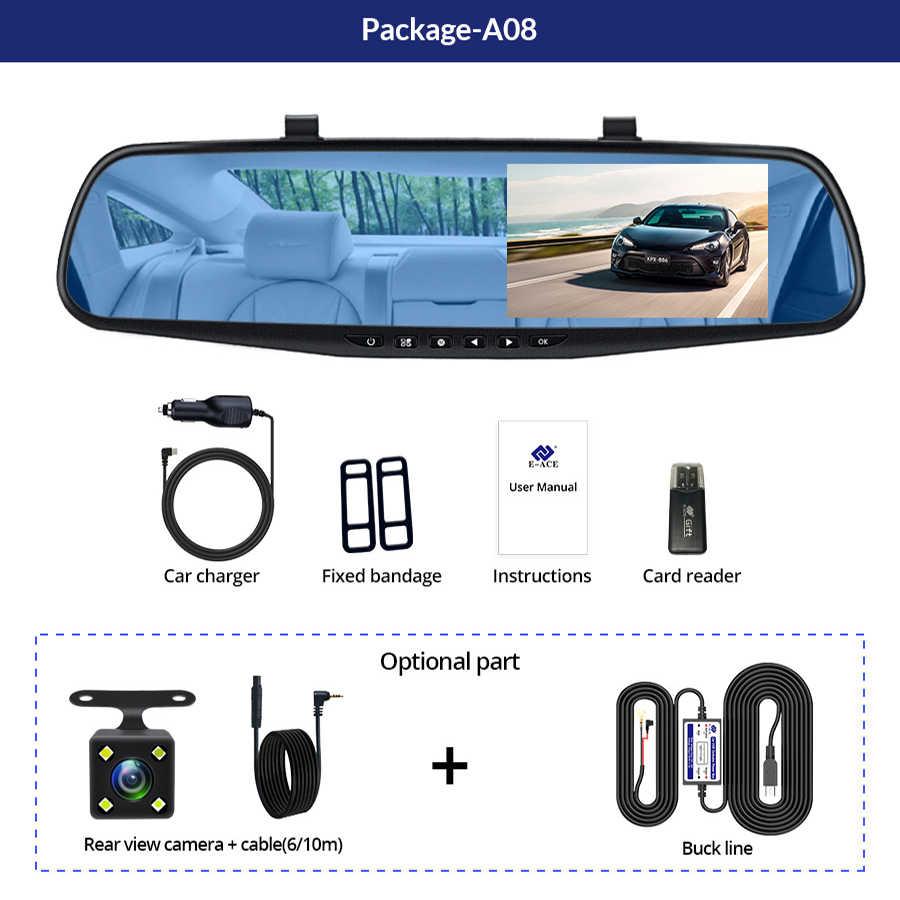 E-ACE Full HD 1080P Dvr Xe Ô Tô Camera Tự Động 4.3 Inch Gương Chiếu Hậu Kỹ Thuật Số Ống Kính Kép Registratory Máy Quay Phim