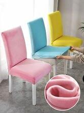 Чехол на стул из плюшевой ткани и спандекса эластичное покрытие