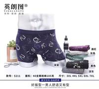 2020 New Style Men'S Underwear Pure Cotton Pants Sweat Absorbing Breathable Specification