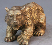 "---617+++8"" Aesthetic Art Artistic sculpture Brass Wild Animals Long Hair Bear Statue(China)"