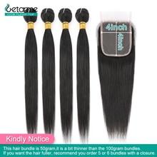 50g/Piece Brazilian Straight Hair Bundles With Closure Non-Remy 4*4 Tissage Bresiliens Avec Closure With Bundles Low Ratio