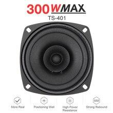 1pcs 4 Inch 300W Car Coaxial Speaker Vehicle Door Auto