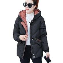 2021 nuevo invierno mujer Parkas cálido con capucha espesar abrigo Wadded chaqueta femenina de algodón-acolchado corto Parka Gilrs jaqueta feminina