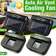 Вентилятор для вентиляционного отверстия автомобиля, универсальный охлаждающий вентилятор на солнечной батарее, 1/2 шт.