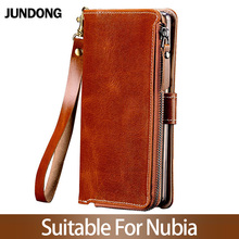 For Nubia M2 Z7 Z9 Z17 Max Case Multifunction Wallet Phone Bag High quality Purse