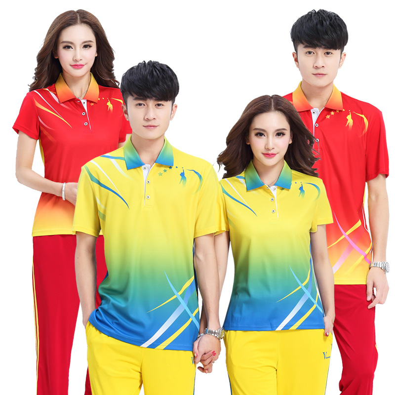 Summer Short-sleeved China Dream Team Square Dance Red Yellow Athletic Clothing Couples Dream Fuck Performance Costume Fitness E