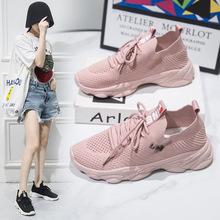 Kobiety buty moda Sneakers kobiety obuwie Chunky Sneakers platforma buty dla taty damskie trenerzy Tenis Feminino tanie tanio SIMPLEXEVER Mesh (air mesh) Szycia Stałe latex Lato Med (3 cm-5 cm) Lace-up Pasuje prawda na wymiar weź swój normalny rozmiar