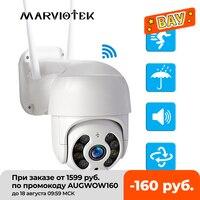 Cámara IP de seguridad para el hogar, minicámara CCTV con visión nocturna, WiFi, 5MP, P2P