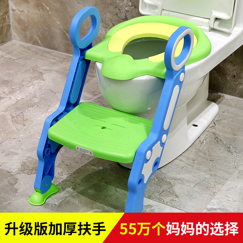 Large Size Infant Child Pedestal Pan Toilet Chamber Pot Ladder GIRL'S Baby Kids Boy Potty Seat Cushion Cover Frame Toilet Seat
