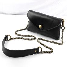Сменная сумка на плечо 116 см черный ремешок ручка из искусственной