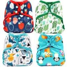 Asenapp ткань Подгузники, детские коляски с покрывалом для один размер для девочек мальчиков тканевый подгузник крышка подходит на Возраст 3-15 ...