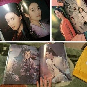 Image 4 - Untamed تشن تشينغ لينغ اللوحة كتاب البوم وي Wuxian ، Lan Wangji ألبوم صور شخصية ملصق المرجعية نجمة حولها
