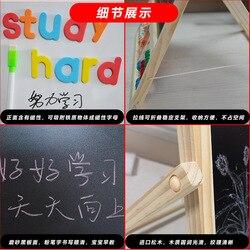 Massief Houten Kinderen Dubbelzijdige Magnetische Tekentafel Geschoord Kleine Schoolbord Schrijfbord Ezel Huishoudelijke Doodle Board