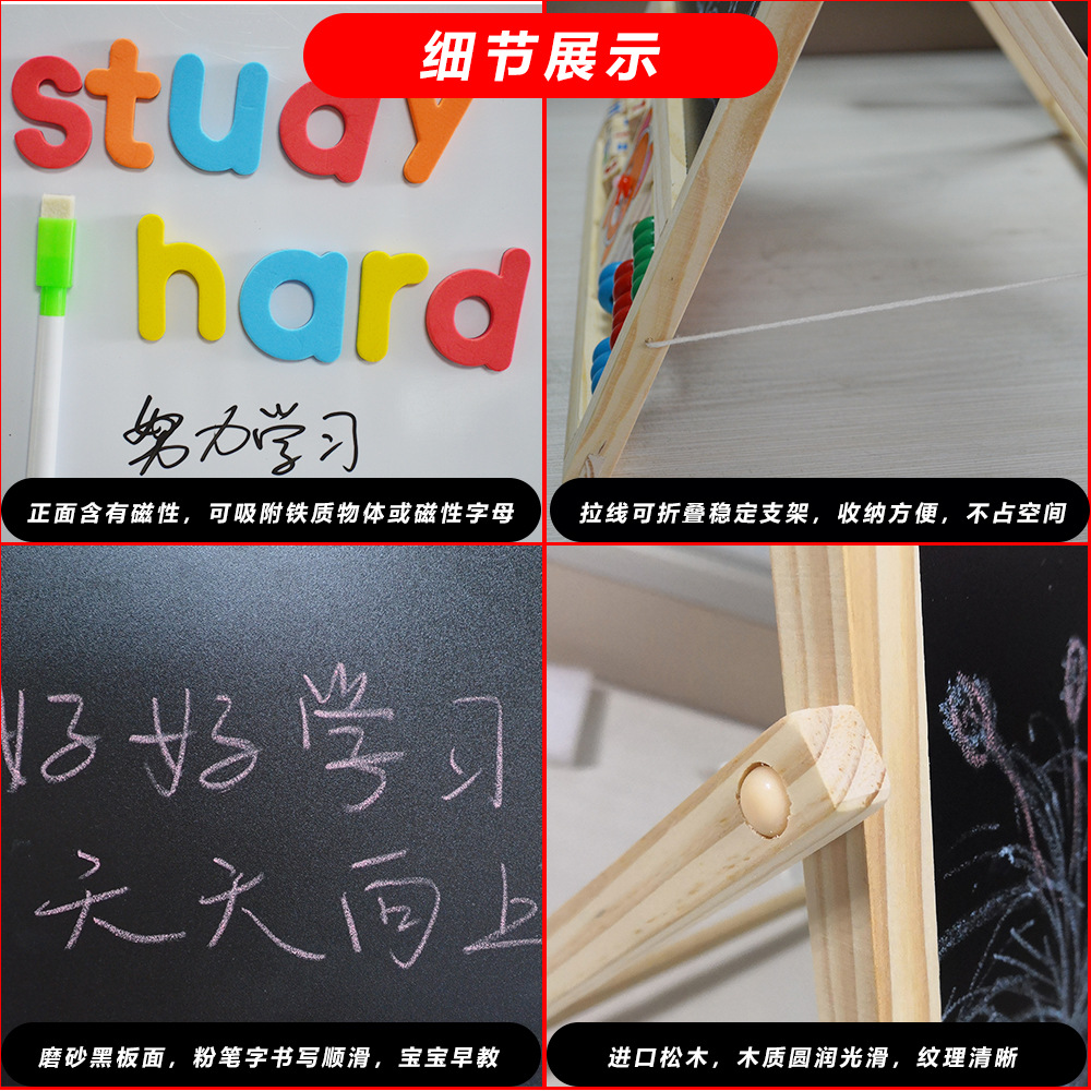 Solid Wood Children Sided Magnetic Drawing Board Braced Small Blackboard Writing Board Easel Household Doodle Board
