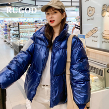 RUGOD 2019 Korean women cotton coat Fashion solid stand collar bling thicken winter jacket coats female Plus size outwear