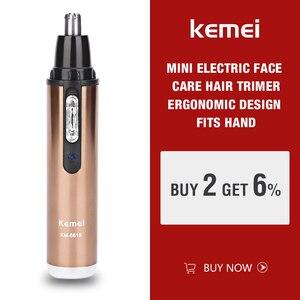 Kemei KM-6619 Personal Electri