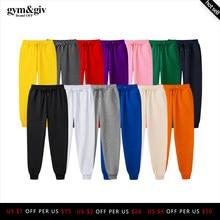 2019 nowych mężczyzna biegaczy marki męskie spodnie dorywczo spodnie dresowe Jogger 13 kolorów spodnie na siłownię na co dzień Fitness Workout dresowe