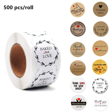 500 pcs / roll round kraft stickers paper label stickers thank you handmade heart stickers for scrapbooking stationery sticker