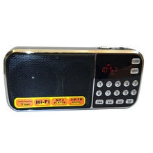 MOOL L 088AM Dual Band Rechargeable Portable Mini Pocket Digital Auto Scan AM FM Radio Receiver with MP3 Music Audio Player Spea