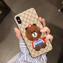 Fashion Business Leather Cases For iPhone 7 8 XR X XS Max Plus Cute New