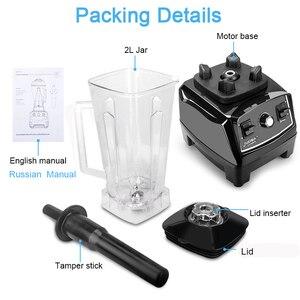 Image 5 - BPA free 2200W Heavy Duty Blender do zastosowań komercyjnych profesjonalny mieszalnik robot kuchenny japonia ostrze sokowirówka Ice Smoothie Machine