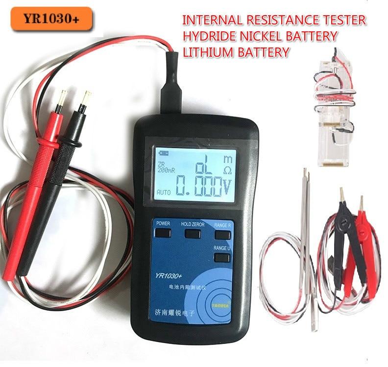 Aletler'ten Dirençölçerler'de YR1030 lityum pil dahili direnç testi aleti nikel nikel hidrit düğme pil Test cihazı kombinasyonu 5 title=