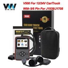 V500 Code Reader 12V/24V For Car and Truck OBD 2 OBD2 Car Diagnostic Auto Tool For J1939 Heavy Duty Truck EOBD PK ELM 327 V1.5