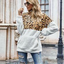 Женская одежда повседневная женская флисовая толстовка с леопардовым