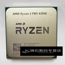 Amd ryzen 3 Pro 4350g 3.8ghz 4-core 8-thread socket AM4 4350g CPU