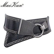 Maikun Fashion Punk Rocker Wide Belts for Women Elastic Wide European Style Women Belts Metal Round Buckle(China)