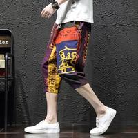 2019 Sinicism Fashion Male summer Printing leisure cotton linen pants/Men's slim fit Harlan sweatpants/Man Casual Trousers S-5XL