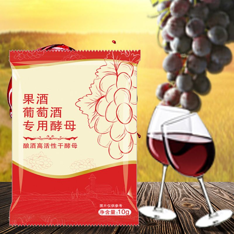 Wine Special Starter Saccharomyces Cerevisiae Fermentation Agent Yeast Natural Home Made Powder Maker Homemade Kitchen