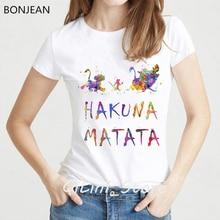 HAKUNA MATATA shirt graphic tees women watercolor the lion king print t-shirt camisetas mujer harajuku funny t shirts