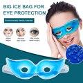 Новый гелевая маска для глаз бусины многоразового использования для холодной терапии успокаивающий расслабляющий Красота гелевая маска д...