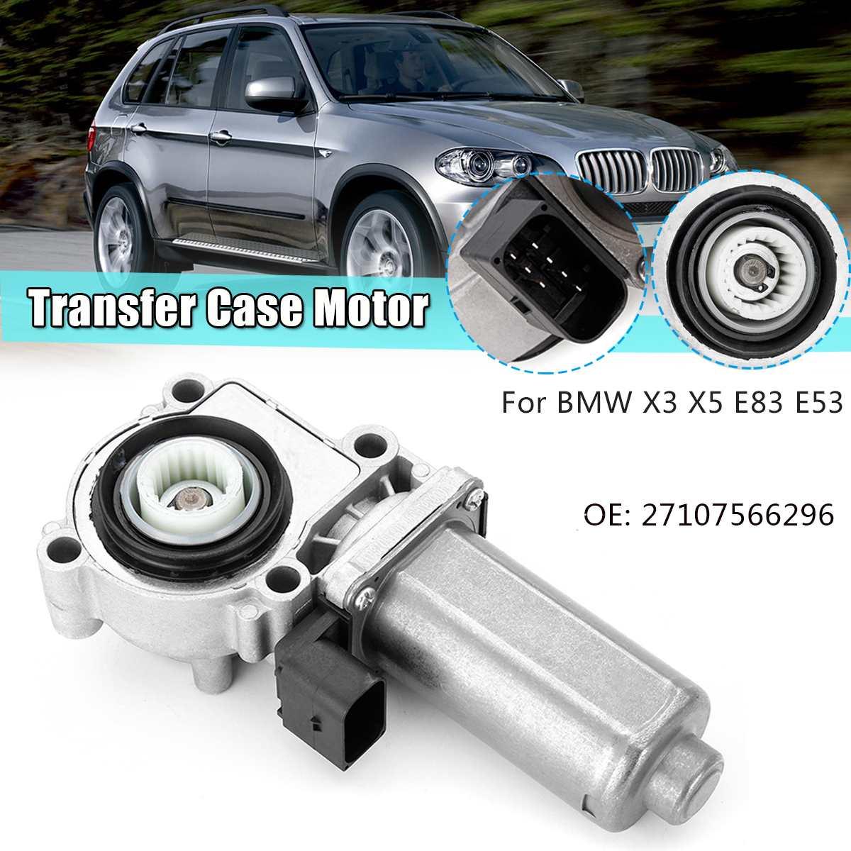 Actionneur de moteur de changement de vitesse de boîtier de transfert de voiture de 7 broches pour BMW X3 E83 X5 E53 E70 ATC400/ATC500/ATC700