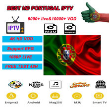 Portugal iptv subscription Rocksat France UK German Arabic Dutch Sweden French Poland Spanish Smart TV IPTV M3U 9000 Live(China)