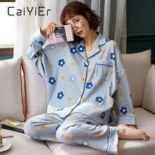 Женская зимняя Толстая Пижама с отложным воротником