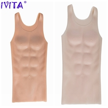 IVITA Artifical Silicone Fake Pectoral Muscle Vest Bodysuit for Realistic Chest Man Actor Cosplay Upper Piece Pecloralis