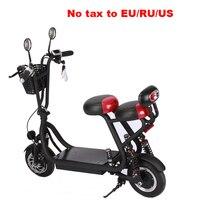 10 polegada pai criança bicicleta elétrica leve dobrável bicicleta elétrica amortecedor e bike bateria de lítio mini cidade e bicicleta|Bicicleta elétrica| |  -