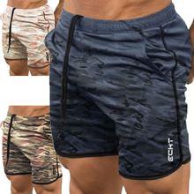 Новые камуфляжные дышащие спортивные шорты brother для фитнеса