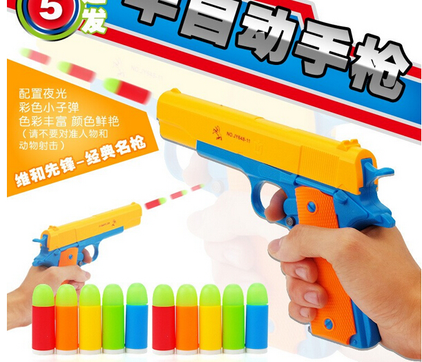 Classic M1911 Gun Toys Mauser Pistol Children's Toy Guns Soft Bullet Gun Plastic Revolver Kids Fun Outdoor Game Free Shipping