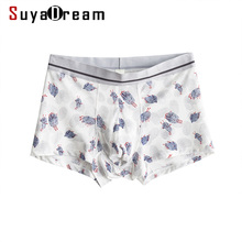 SuyaDream Mens 100%Silk Panties Printed Soft Comfortable Box