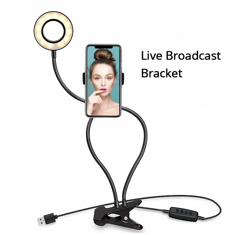 Makeup Lamp With Mobile Phone Holder Stand Long Arm Flexible Desktop Cip Bracket Photography 3 Modes Dimmable LED Selfie Light